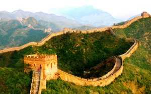 Circuit Merit Award e-certificate - Xiangyun Qiu (China)  Splendid Great Wall
