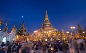 Circuit Merit Award e-certificate - Chin Foo See (Singapore)  Shwedagon Pagoda C6
