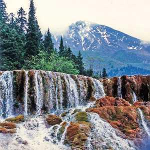 Circuit Merit Award e-certificate - Yongqing Su (China)  Huanglong Waterfall