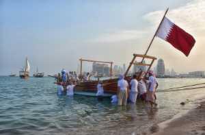 PhotoVivo Honor Mention e-certificate - Ahmed Mohamed Hassan (Qatar)  Big Flag