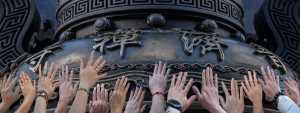 PhotoVivo Gold Medal - Yichi Wang (China)  Pray For Luck