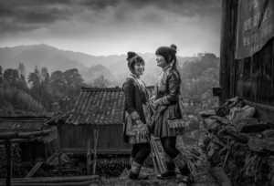 PhotoVivo Gold Medal - Zhong Qiu (China)  Look Forward To