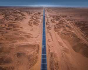 PhotoVivo Gold Medal - Xiuyun Chang (China)  Long Road