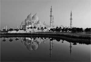 Circuit Merit Award e-certificate - David Poey Cher Tay (Singapore)  Grand Mosque