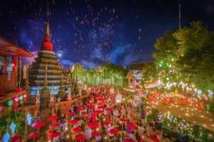 RPST Honor Ribbon - Sukrit Hirunsaraphong (Thailand)  Chiangmai