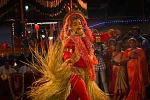 ICPE Honor Mention e-certificate - Srikanta H Byakod (India)  Traditional Dance