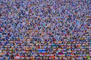 FIP Ribbon - Azim Khan Ronnie (Bangladesh)  Eid Congregation