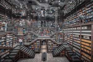 Circuit Merit Award e-certificate - Wenqi Tan (China)  Book Store