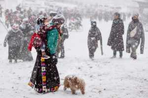 Circuit Merit Award e-certificate - Yi Gu (China)  In Snow