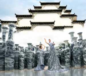 PhotoVivo Honor Mention e-certificate - Tiegang Shi (China)  Porcelain Rhythm