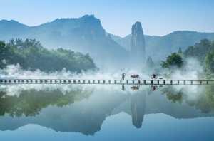 PhotoVivo Gold Medal - Shaoqing Li (China)  Morning Tune