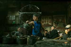ICPE Honor Mention e-certificate - Chenxu Wang (China)  Old Teahouse 1