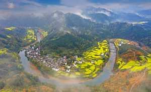 ICPE Honor Mention e-certificate - Aizhen Jiang (China)  Beautiful Mountain Village