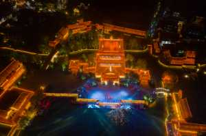 PhotoVivo Gold Medal - Rongmao Yang (China)  The City At Night