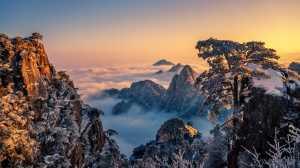 APU Honor Mention E-Certificate - Deying Huang (China)  Mysterious Mount Huangshan 4