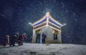 PhotoVivo Gold Medal - Yining Yang (China)  Pursue Dreams