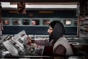 PhotoVivo Gold Medal - Fuyong Xu (China)  Reader On The Platform