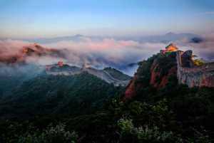 Circuit Merit Award e-certificate - Aihua Cao (China)  Jinshanling Great Wall