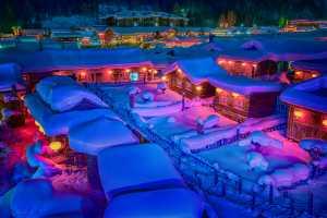 FIP Ribbon - Ching Ching Chan (Hong Kong)  Warmth Within Snow Valley