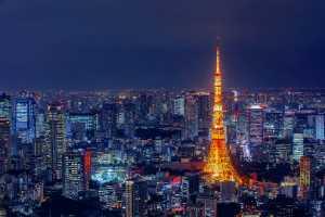 Circuit Merit Award e-certificate - Xiping An (China)  Overlooking The Tokyo Tower