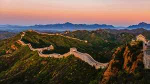 APAS Honor Mention e-certificate - Yinghua Min (China)  The Great Wall