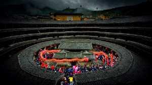 Circuit Merit Award e-certificate - Shenghua Yang (China)  Flying Dragons Event In Tulou