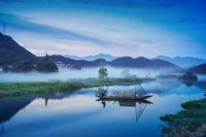 APU Honor Mention e-certificate - Jianya Xi (China)  Morning Fog