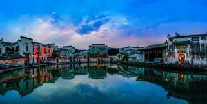 PhotoVivo Gold Medal - Yunchuan Zhao (China)  Town Near Water