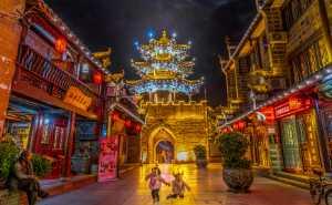 Circuit Merit Award e-certificate - Qinxue Xue (China)  Colorful Old Street