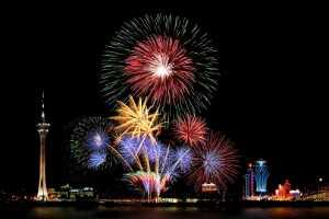 APU Winter Merit Award E-Certificate - Chan Seng Tang (Macau)  Firework Festival 2