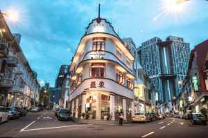 Circuit Merit Award e-certificate - Sze-Wah Chee (Singapore)  Keong Saik Old Hotels