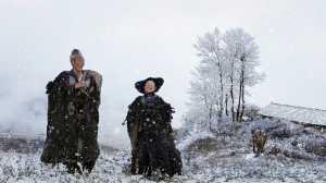 PhotoVivo Gold Medal - Jingbiao Zhou (China)  Winter In Yi Village