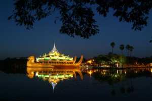 APU Honor Mention e-certificate - Pui-Chung Yee (Singapore)  Karaweik Reflection