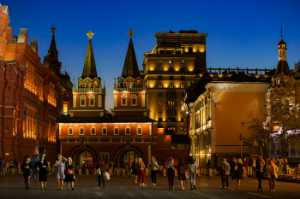 ICPE Honor Mention e-certificate - Willy Chen (China)  Red Square Twilight 5