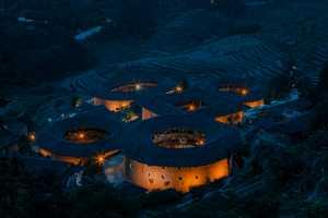 PhotoVivo Gold Medal - Zhenning Yan (China)  Tulou View