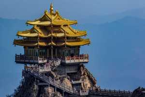 PhotoVivo Gold Medal - Shuzhou Zhang (China)  Laojun Mountain 16