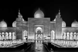 APU Gold Medal - Katherine Wong (Canada)  Entrance To The Great Mosque