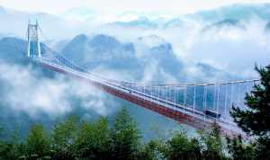 Circuit Merit Award e-certificate - Zhiping Liu (China)  Aizhai Bridge