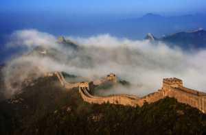 Circuit Merit Award e-certificate - Jinyu Zhao (China)  Foggy Golden Mountain Range