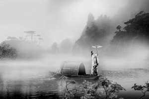 Circuit Merit Award e-certificate - Qiuping Yang (China)  On The Water Side