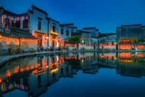 Circuit Merit Award e-certificate - Zhongliang Zhang (China)  Night Scene