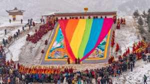 ICPE Gold Medal - Katherine Wong (Canada)  Sunning The Buddha 2