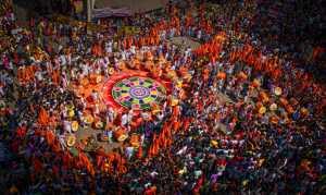 PhotoVivo Gold Medal - Husna Khot (India)  Celebration 2017 F
