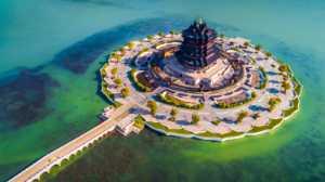 Circuit Merit Award e-certificate - Qian Shen (China)  Beautiful Scenery
