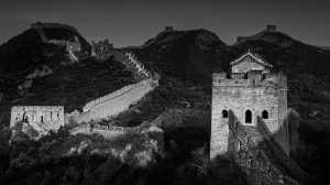 ICPE Honor Mention e-certificate - Deqi Xu (China)  The Great Wall